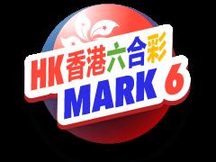 Hong Kong Mark Six