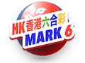 Hong Kong Mark Six